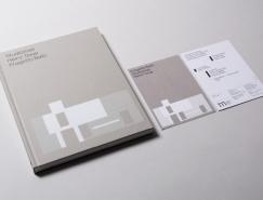 Progetto Bailo极简画册设计欣赏
