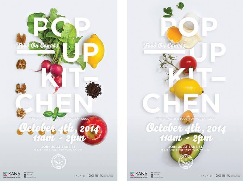 17个创意食品平面设计作品