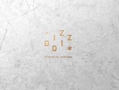 Diz-Diz爆米花包装设计