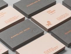Rambling Muse品牌视觉形象设计