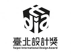 Design 2016 台北设计奖竞赛开始报名