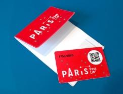 巴黎旅游与会议促进署推出全新旅游品牌标识