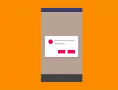 移动端用户体验:获取用户权限的正确方式