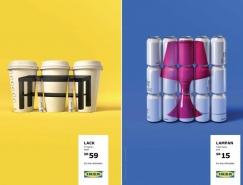IKEA宜家創意平麵廣告設計