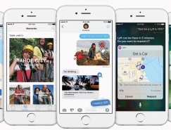 WWDC2016苹果发布会新产品一览:iOS10正式亮相
