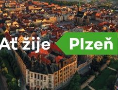 捷克比尔森(Plzeň)发布全新的城市品牌标识