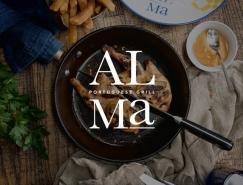 香港Alma葡萄牙餐厅视觉形象设计