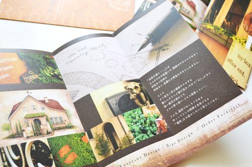 來自日本的三折頁設計欣賞