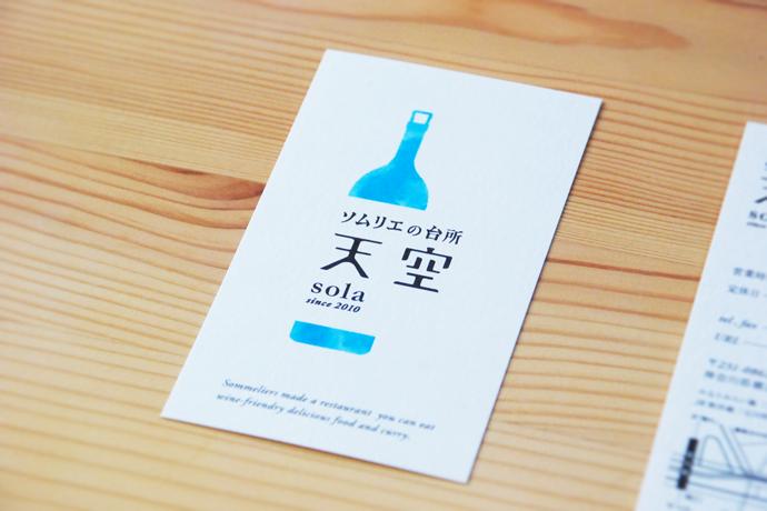 KOZAKI简洁优雅的品牌设计作品