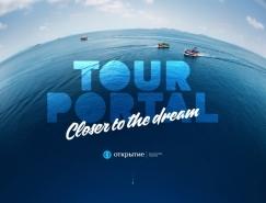 俄罗斯Tour portal旅游网站皇冠新2网