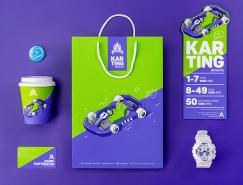 Play City主题乐园品牌视觉形象设计