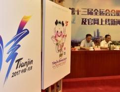 第十三届全运会会徽与吉祥物正式发布