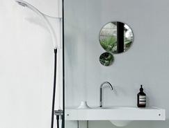 连接洗↑手盆和淋浴墙的HOST卫浴系统