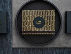 高端巧克力品牌CARPE KOKO!包装皇冠新2网