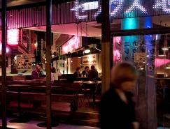 布達佩斯Tokio日式餐廳室內設計