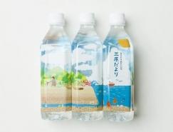日本精致的飲料包裝設計集錦