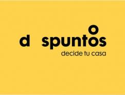 房地产开发商dospuntos品牌形象设计
