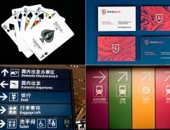 形式与功能:卡片式设计思考