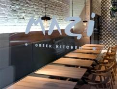 布達佩斯簡潔風格的希臘風味餐廳設計