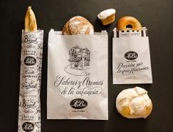 30款面包创意包装设计欣赏
