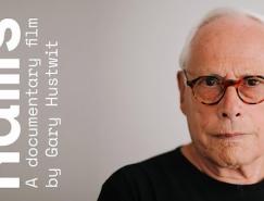 工业设计巨头Dieter Rams: 如果可以从头再来,我不