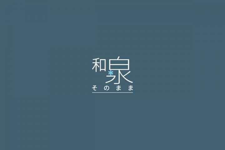 Masato Okamoto标志设计欣赏