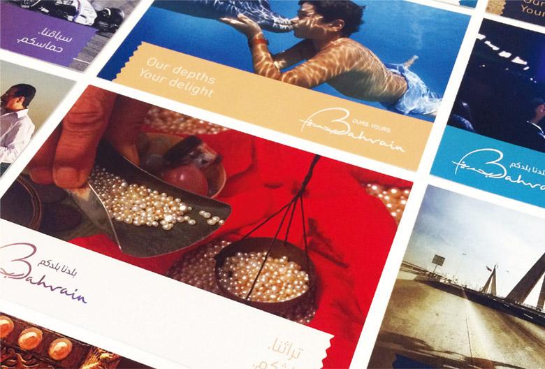 巴林王国(Bahrain)发布全新的旅游形象标志
