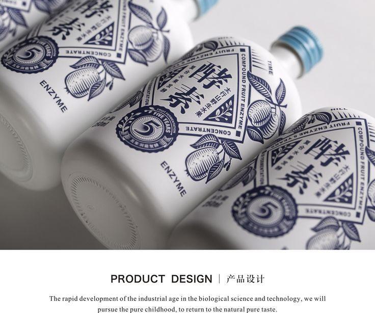 优秀包装设计精选集(117)