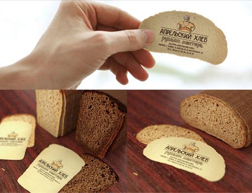 25款国外面包店名片设计