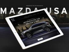 Mazda美國網頁UI設計