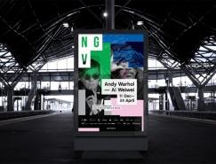 维多利亚国家美术馆(NGV)启用新LOGO