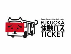 45款日本logo設計欣賞