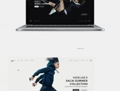 Nike 440概念网页UI设计
