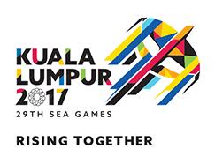 2017年东南亚运动会会徽及吉祥物公布