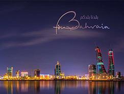 巴林(Bahrain)发布全新的旅游形象logo