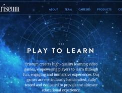 未来科幻主题风格的网站设计