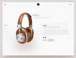 25个时尚现代的网页设计欣赏