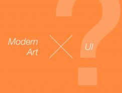 那些让我回光返照的现代艺术之作: 从现代艺术看UI