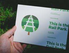 費城鐵路公園新形象