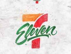 David Milan将知名品牌Logo变身手