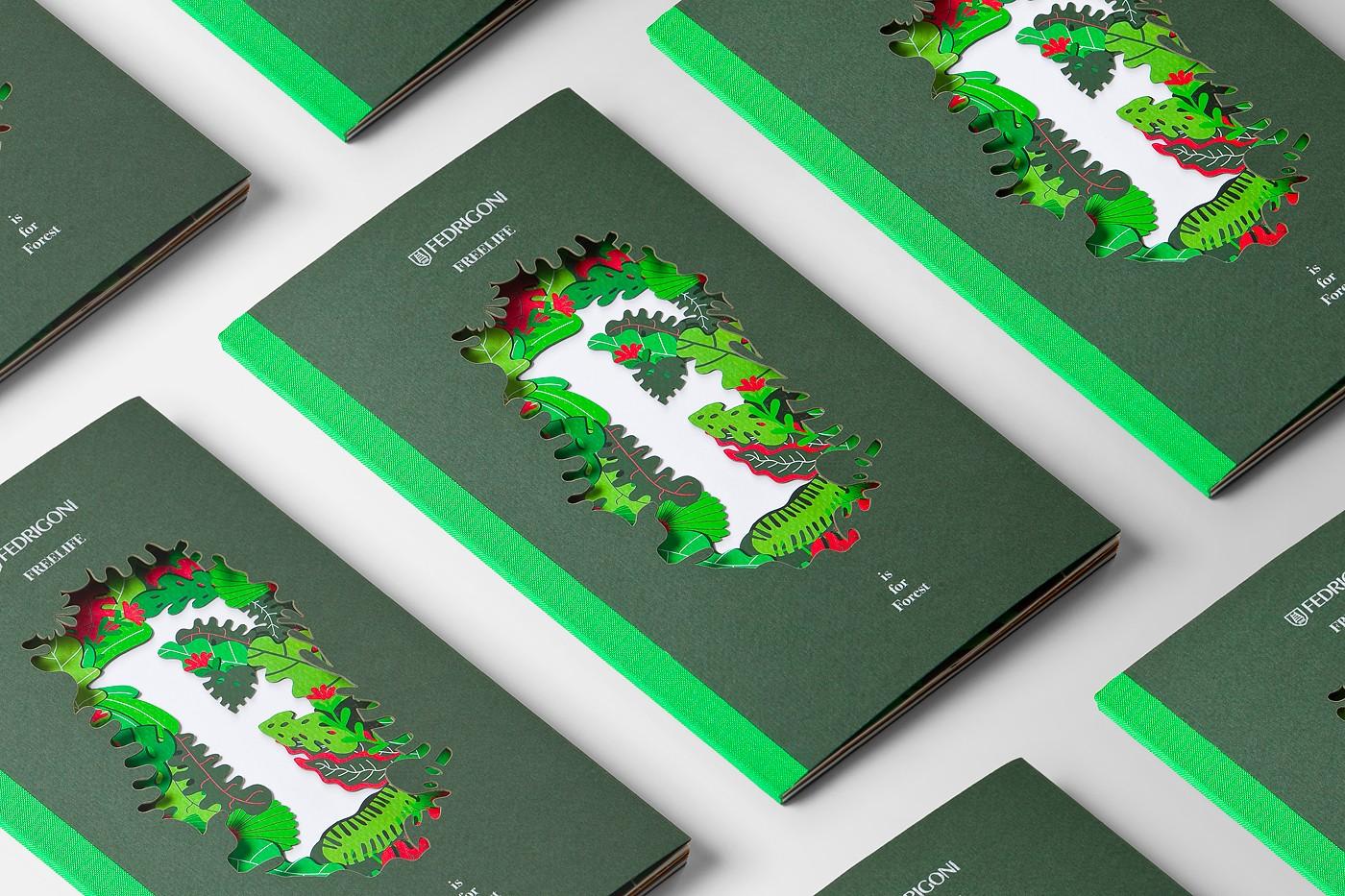 Fedrigoni環保主題平面視覺設計