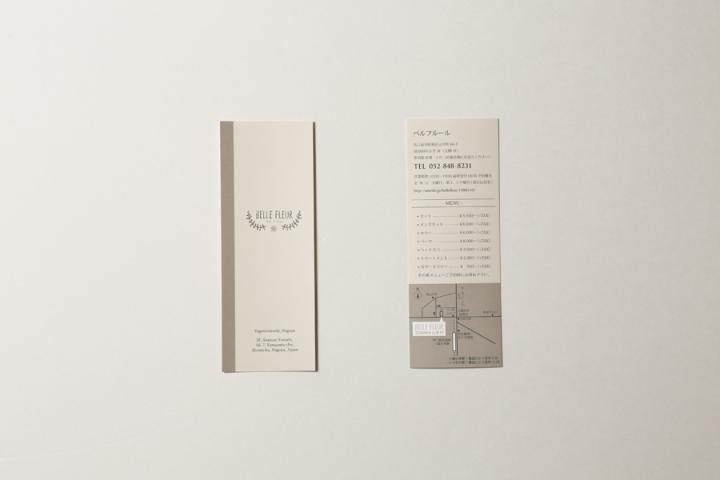 名古屋Belle Fleur美发沙龙品牌和店面设计