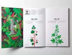 Fedrigoni环保主题平面视觉设计