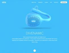 50个国外漂亮的网站设计作品