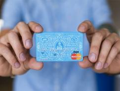 40个创意信用卡设计欣赏