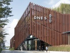 壹会ONE S餐厅空间设计