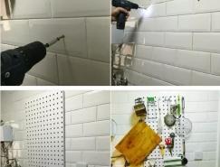 墙面收纳之洞洞板 让家整洁又时尚