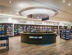 科威特That Al Salasil书店设计