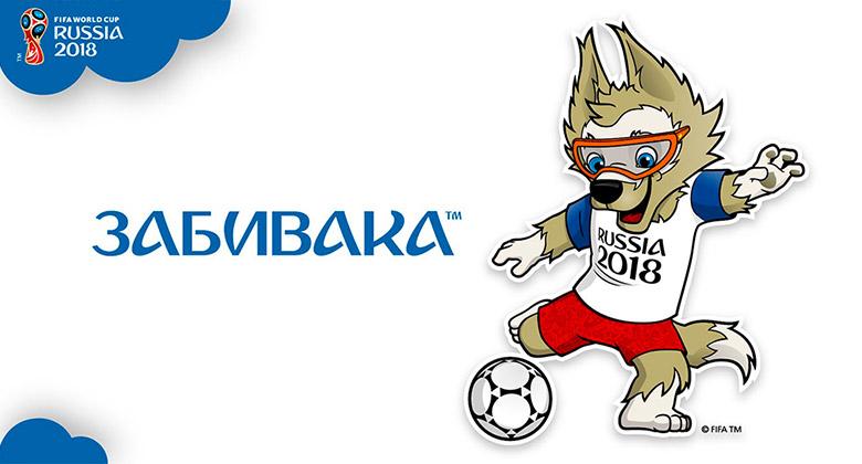 2018俄罗斯世界杯官方吉祥物正式揭晓