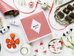 Petit plaisir巧克力包装设计